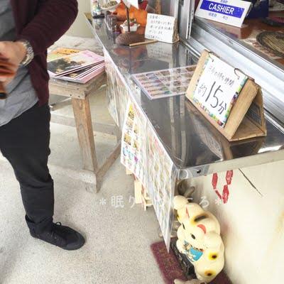奥武島大城てんぷら店の待ち時間
