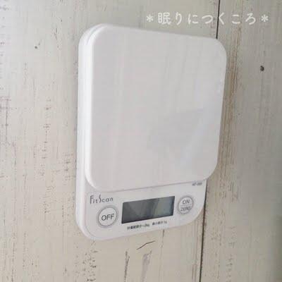 タニタのデジタルキッチンスケールを壁にひっかけて収納