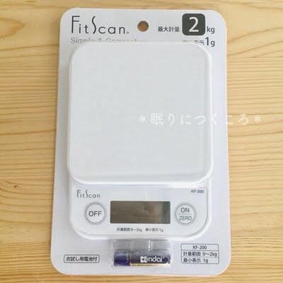新品未開封のタニタのデジタルキッチンスケール電池付き