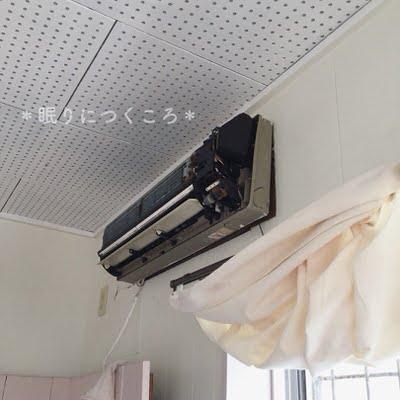 壁ごと取れそうだったのでエアコンを解体する