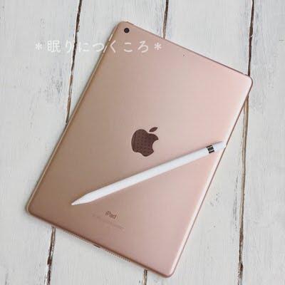 2018年春モデル新型iPad32GBWi-Fiモデルのローズゴールド