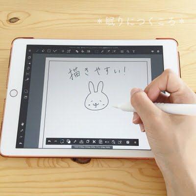 iPadでメディバンペイントアプリを使ってイラストを描く