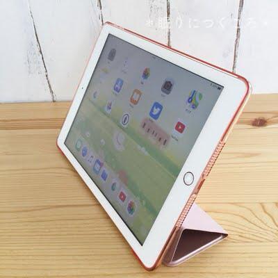 新型iPad9.7インチのケース動画や映画鑑賞に便利な動画鑑賞モード