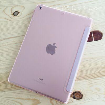 新型iPad9.7インチ本体ケース裏