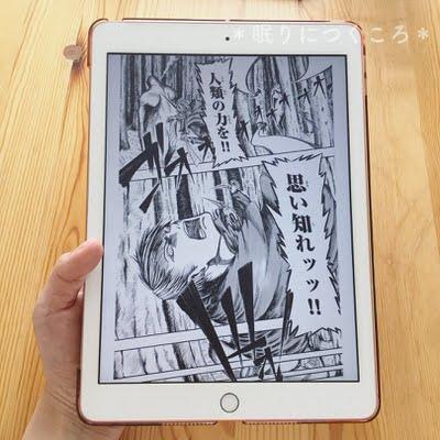 新型iPadのkindleアプリで進撃の巨人の漫画を読む