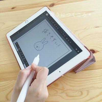 新型iPad9.7インチのケースイラストや作業に便利なタイピングモード