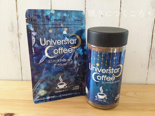 業務スーパーのユニバースターコーヒー本体ボトルと詰め替え用
