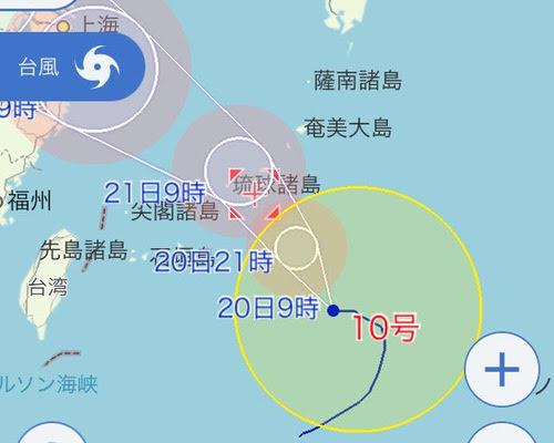 台風10号進路予想沖縄付近