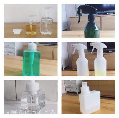 無印良品の詰め替え容器一覧