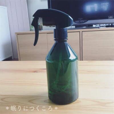 消臭剤ファブリーズを無印良品のスプレータイプPET容器グリーンに詰め替え