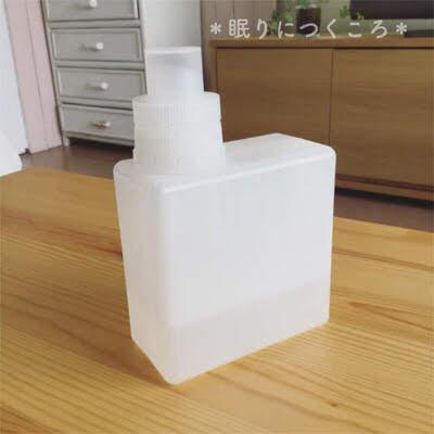 おしゃれ着用の液体洗濯洗剤を無印良品の入浴剤・バスソルト用詰替容器に詰め替え