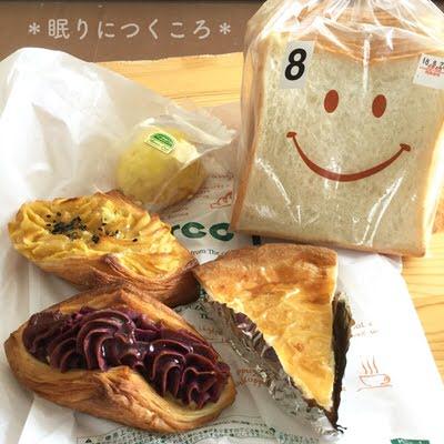 沖縄市高原マルコポーロで買った食パンスイート、ポテトデニッシュ、紅芋デニッシュ、レモンケーキ、アップルパイ