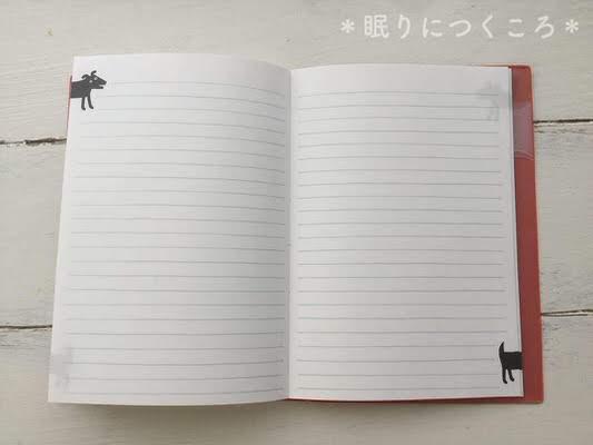 ミドリポケットダイアリー黒いイヌ柄手帳のフリーページ