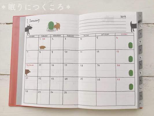 ミドリの黒いイヌ柄手帳マンスリーページ1月