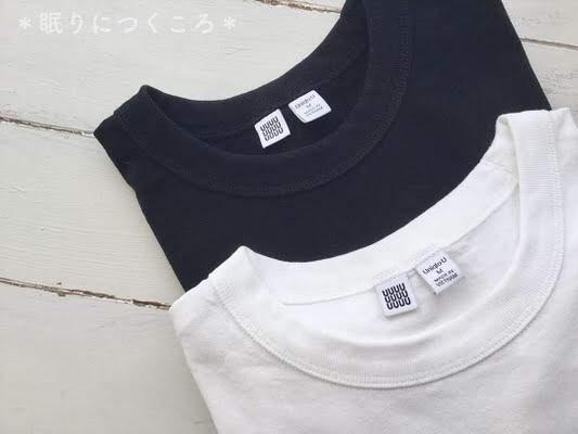 ユニクロユーのメンズクルーネックTシャツ白と黒