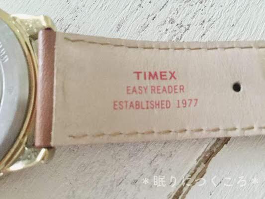 タイメックスイージーリーダー40周年記念モデルレザーベルト刻印