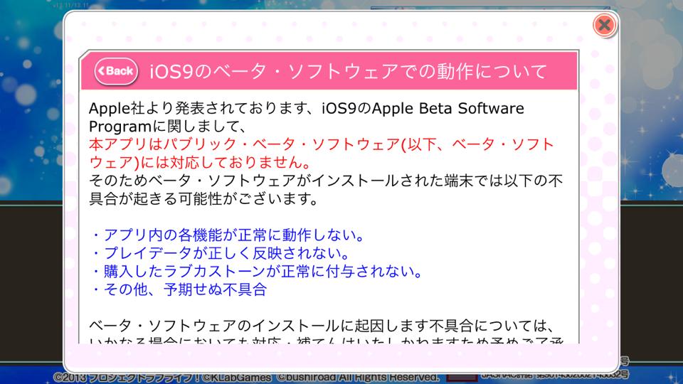 f:id:sd_ts1017:20150702153856p:plain