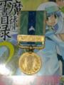 20081212181902