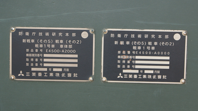 20110710211854