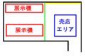 20110810202641