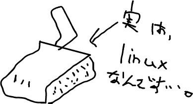 f:id:sdkt4a:20080829020935j:image