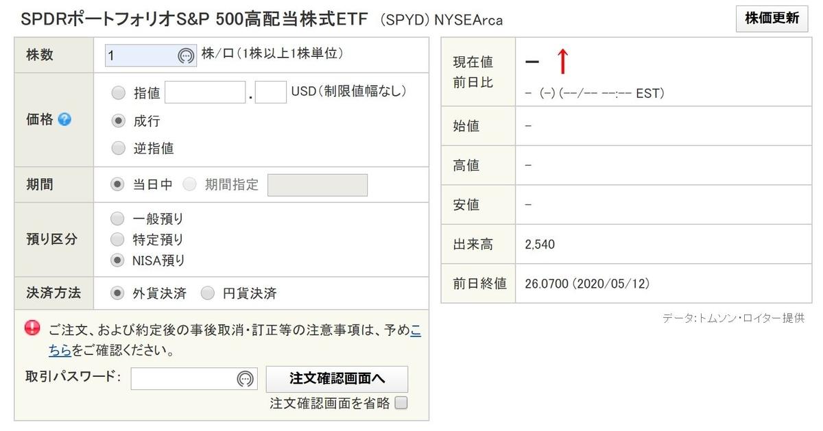 f:id:se-keneconomy:20200513223603j:plain