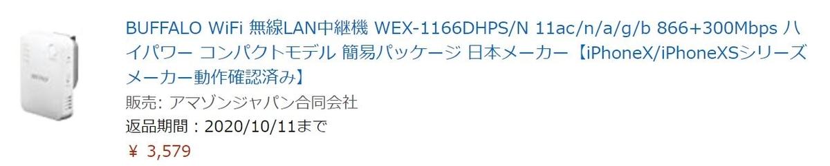 f:id:se-keneconomy:20200911221410j:plain