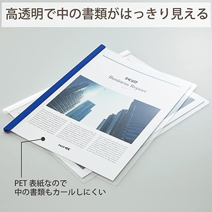 f:id:se-keneconomy:20201106145956j:plain
