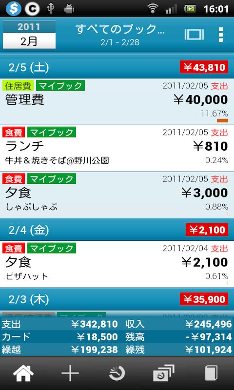 f:id:se-keneconomy:20201226205445j:plain