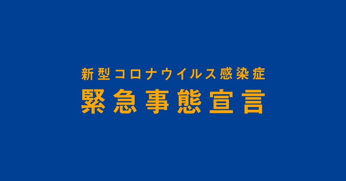 f:id:se-keneconomy:20210501102702j:plain