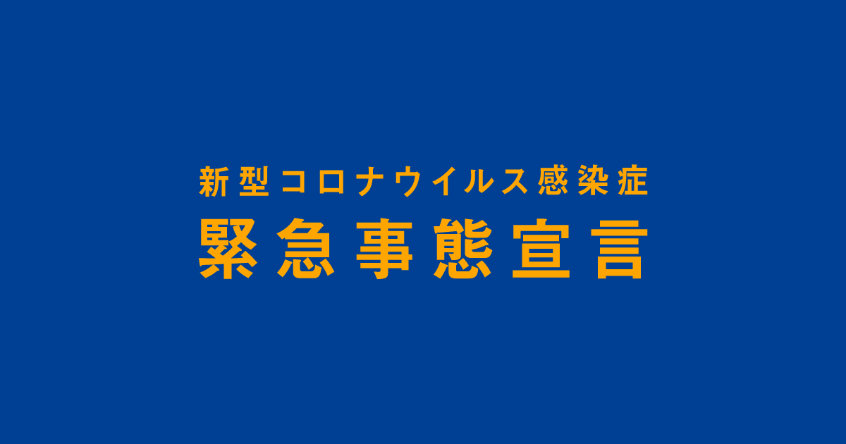 f:id:se-keneconomy:20210523213905j:plain