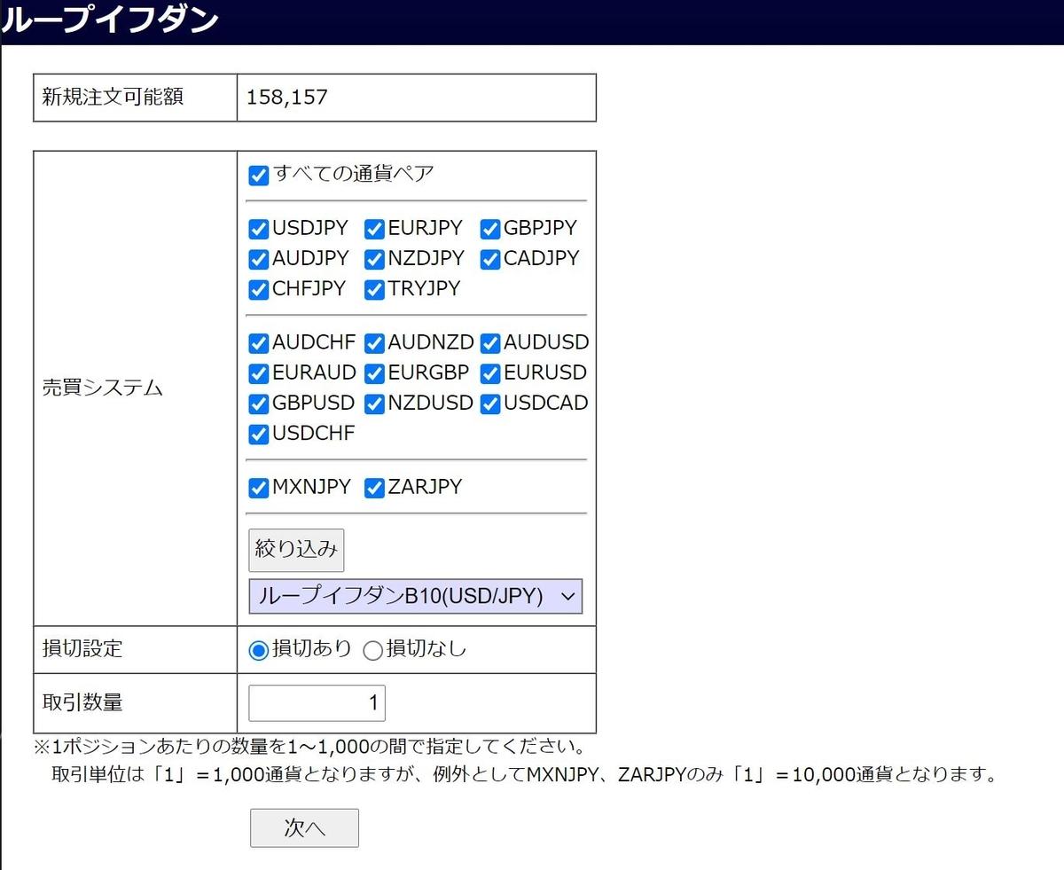 f:id:se-keneconomy:20210713192517j:plain