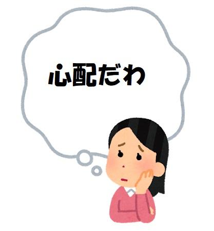 f:id:se-kirari:20190318154736j:plain