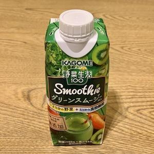 KAGOME野菜生活100のグリーンスムージー