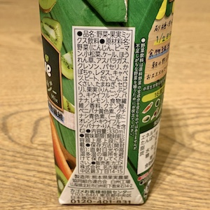 KAGOME野菜生活100グリーンスムージーの原材料