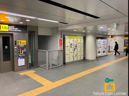 渋谷駅 宮益坂東改札口 13番出口 コインロッカー