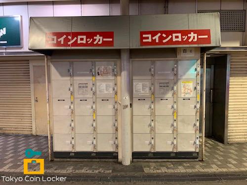 JR渋谷駅 ハチ公口 高架下コインロッカー