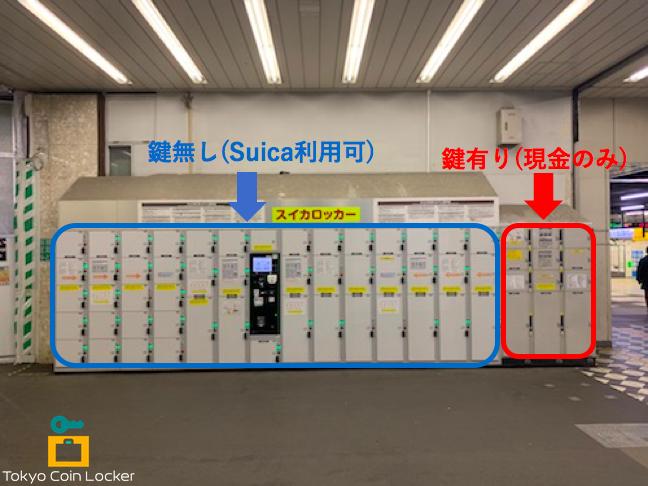 JR渋谷駅・南改札口付近コインロッカー(JR Shibuya sta. South Exit Coin Locker) width=640