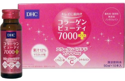 【ふるさと納税】美容系の返礼品1:DHCコラーゲンドリンク