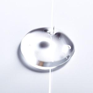 ディセンシア・アヤナスの化粧水