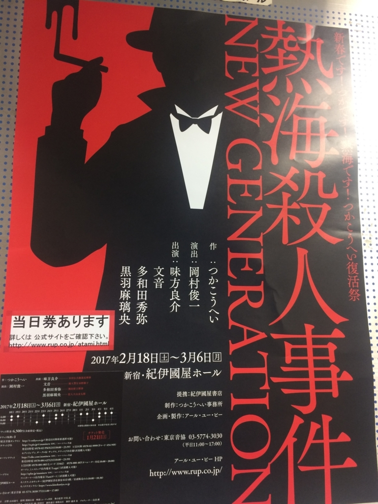 f:id:se__shi_ki:20170613173515j:plain