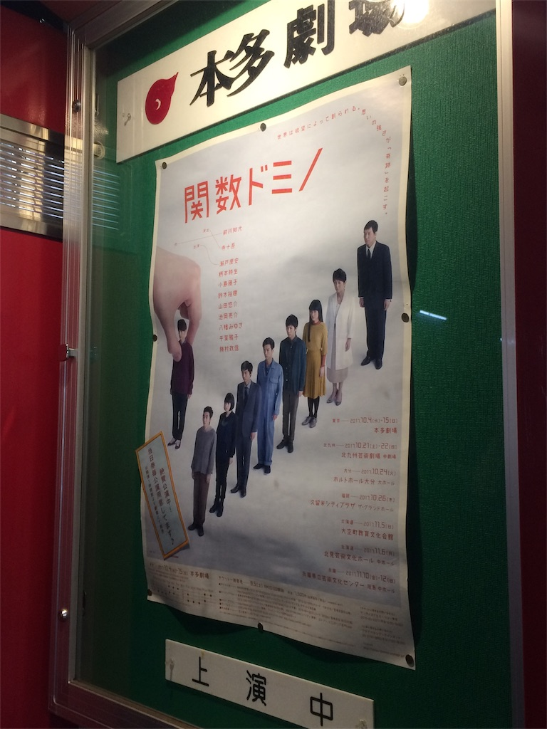 f:id:se__shi_ki:20171021115407j:image