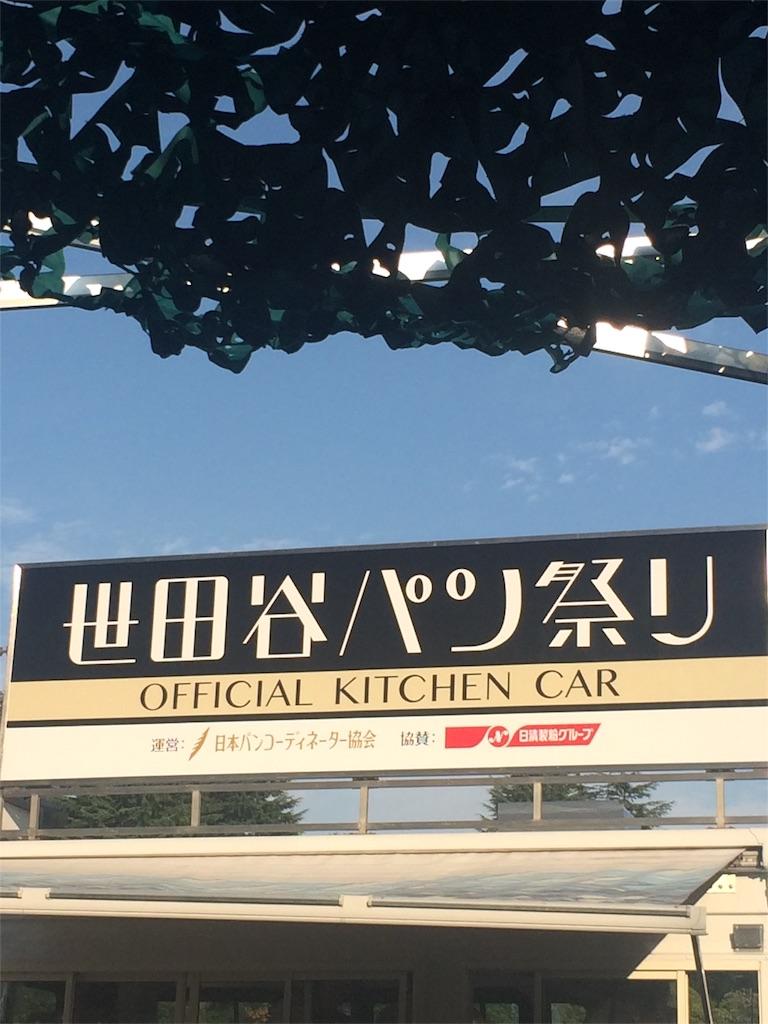 f:id:se__shi_ki:20171103142102j:image