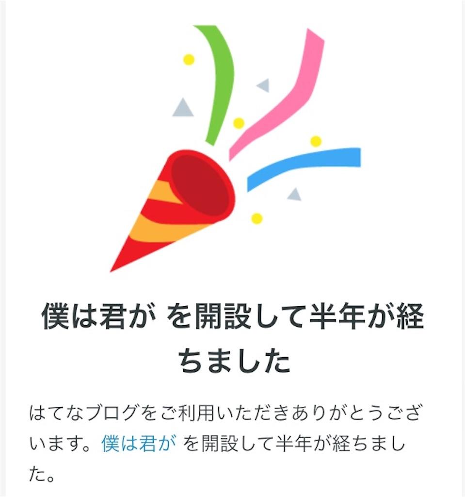 f:id:se__shi_ki:20171207190541j:image