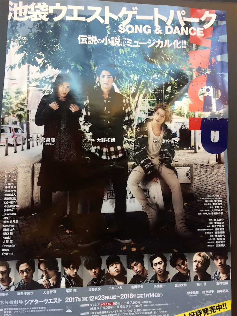f:id:se__shi_ki:20171225231155j:image