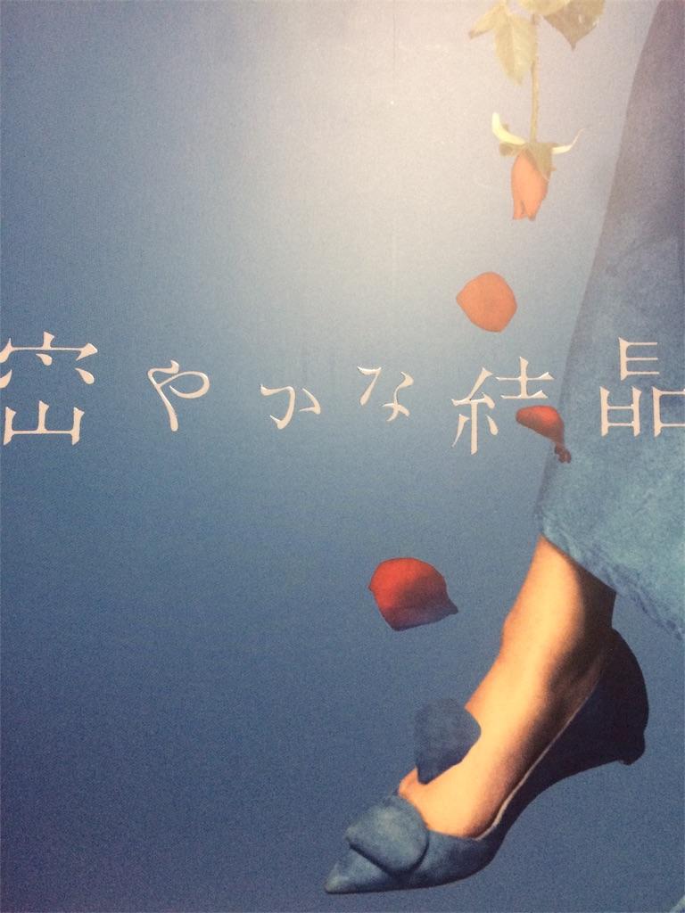 f:id:se__shi_ki:20180226201308j:image