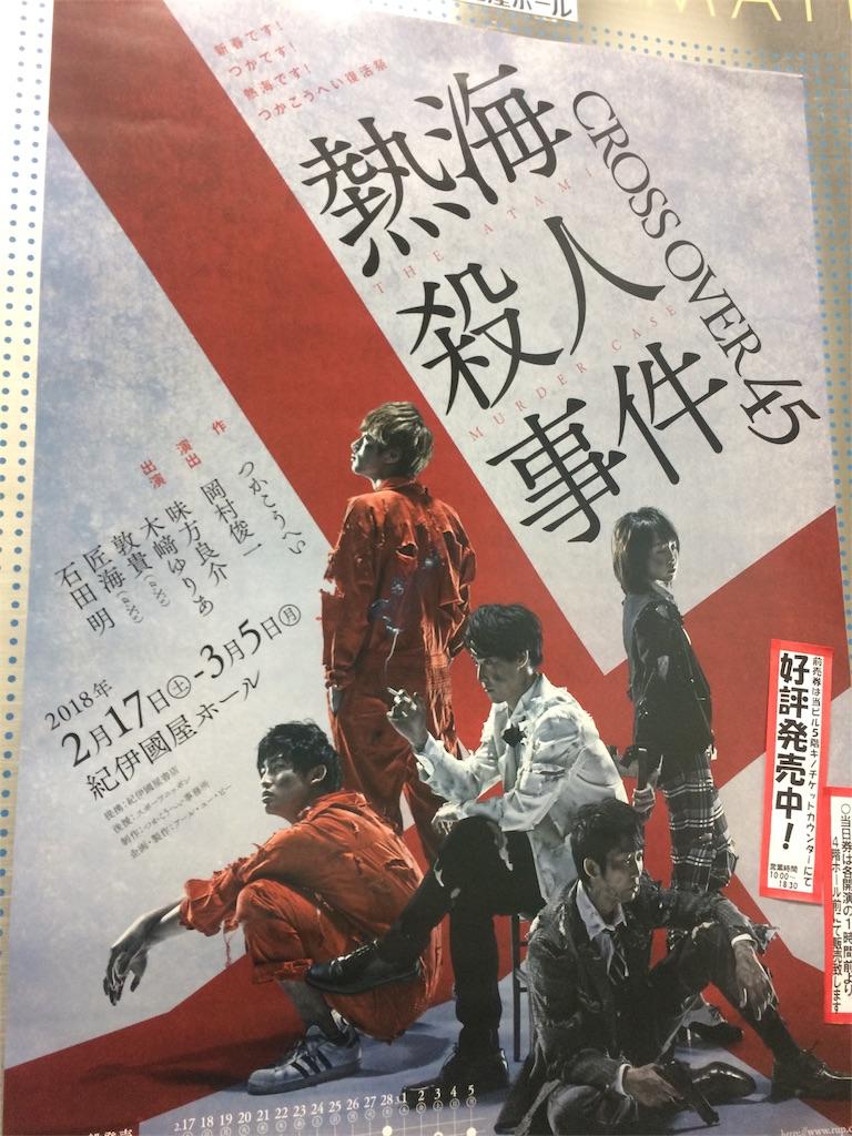 f:id:se__shi_ki:20180227202042j:image