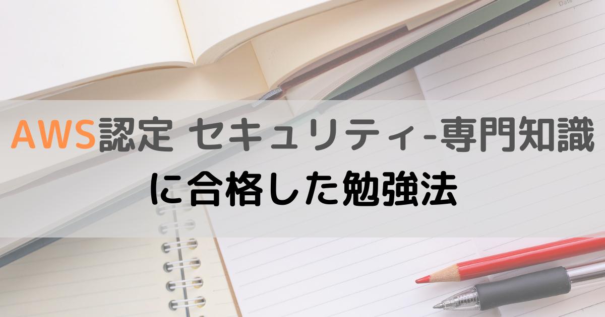 f:id:se_o_chan:20210911220053p:plain