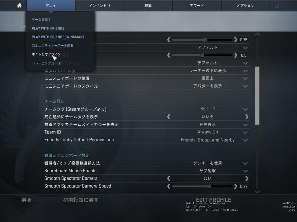 YamatoN流】CS:GOでPUBGのAIM練習をする方法! - しーノート