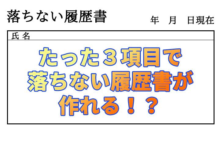f:id:sea295x2:20180830232235j:plain
